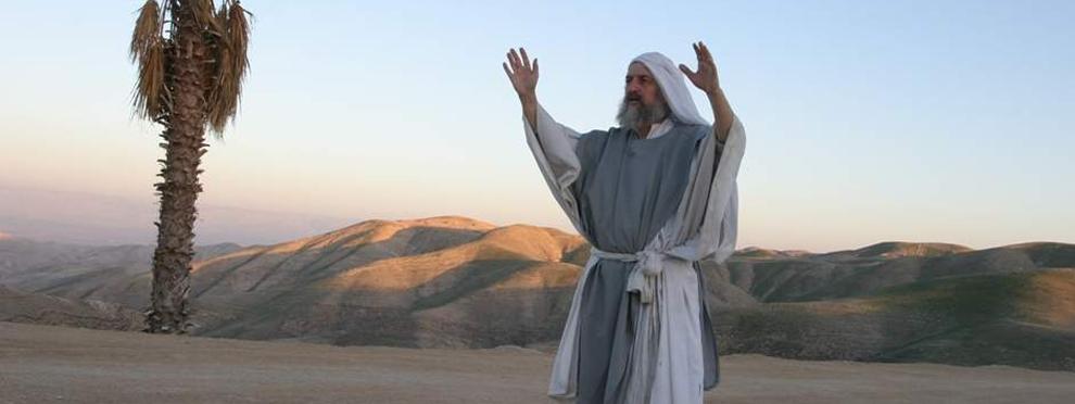 ארץ בראשית - חוה מקראית המשחזרת את סיפורי המקרא, ומגישה אותם כחוויה מקראית.