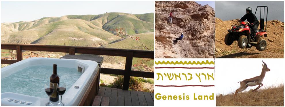 ארץ בראשית - חוויה יחודית במדבר יהודה